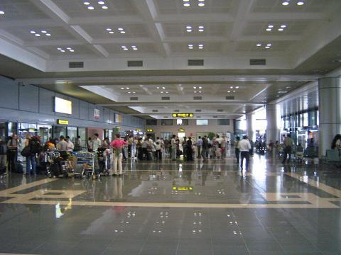 aeropuerto-hanoi.jpg