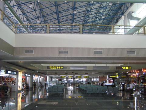 hanoi-aeropuerto.jpg