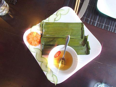 vietnam-comida.jpg